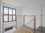 Vente Maison 6 pièces 138m² LIMOGES FOURCHES - Photo 7