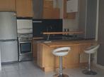 Vente Appartement 1 pièce 32m² ST GERMAIN LES CORBEIL - Photo 4