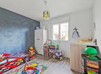 Vente Maison 4 pièces 80m² LIMOGES FOURCHES - Photo 9