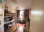 Vente Maison 4 pièces 80m² MELUN - Photo 8