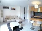 Vente Appartement 1 pièce 32m² St germain les corbeil - Photo 1