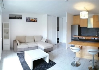 Vente Appartement 1 pièce 32m² Saint-Germain-lès-Corbeil (91250) - photo