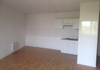 Vente Appartement 2 pièces 43m² rochefort - Photo 1