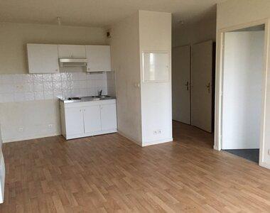 Vente Appartement 2 pièces 40m² rochefort - photo