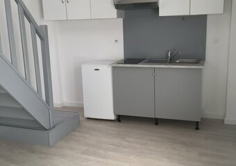 Location Appartement 2 pièces 31m² Rochefort (17300) - Photo 1