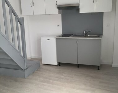 Location Appartement 2 pièces 31m² Rochefort (17300) - photo