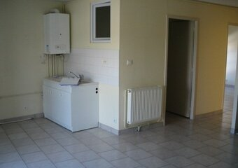 Location Appartement 3 pièces 57m² Tonnay-Charente (17430) - Photo 1