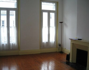 Location Appartement 2 pièces 35m² Rochefort (17300) - photo