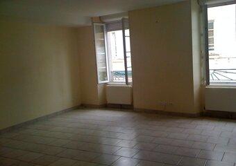 Location Appartement 4 pièces 90m² Tonnay-Charente (17430) - Photo 1