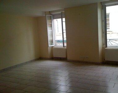 Location Appartement 4 pièces 90m² Tonnay-Charente (17430) - photo
