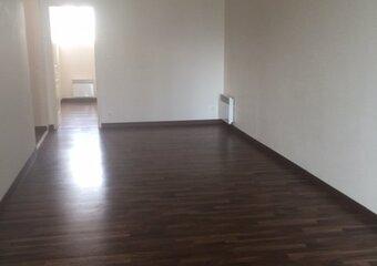 Vente Immeuble 22 pièces 300m² rochefort - Photo 1