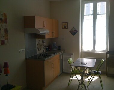Location Appartement 1 pièce 20m² Rochefort (17300) - photo
