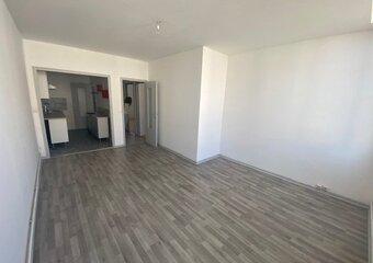 Vente Appartement 3 pièces 64m² rochefort - Photo 1
