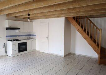 Vente Maison 3 pièces 57m² rochefort - Photo 1