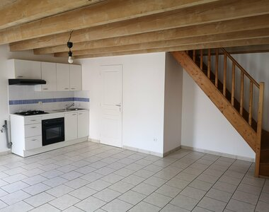 Vente Maison 3 pièces 57m² rochefort - photo