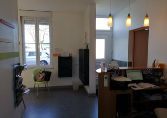 Vente Maison 5 pièces 108m² rochefort - Photo 1
