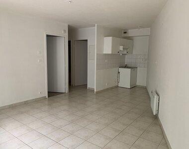 Vente Appartement 2 pièces 43m² rochefort - photo