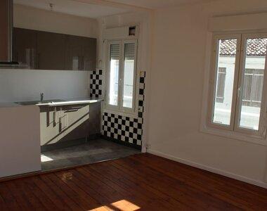 Location Appartement 3 pièces 70m² Surgères (17700) - photo