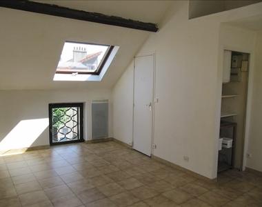 Location Appartement 1 pièce 21m² Palaiseau (91120) - photo