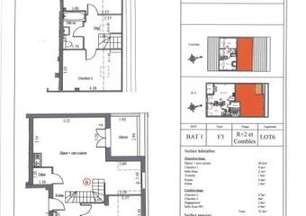 Vente Appartement 4 pièces 73m² Villebon sur yvette - Photo 1