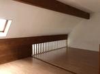 Location Appartement 2 pièces 55m² Villebon-sur-Yvette (91140) - Photo 7