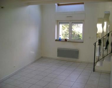 Location Appartement 2 pièces 30m² Villejust (91140) - photo