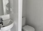 Location Appartement 1 pièce 30m² Villebon-sur-Yvette (91140) - Photo 7