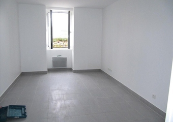 Location Appartement 1 pièce 29m² Villebon-sur-Yvette (91140) - Photo 1