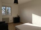 Vente Appartement 2 pièces 33m² Villejust - Photo 4