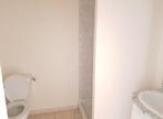 Location Appartement 2 pièces 42m² Palaiseau (91120) - Photo 5