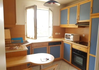 Location Appartement 2 pièces 48m² Orsay (91400) - photo