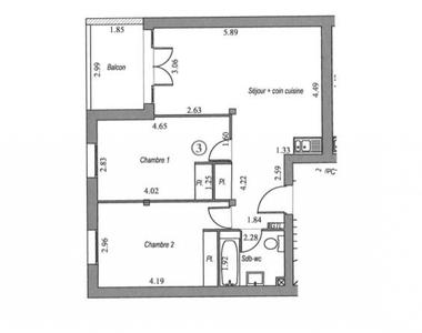 Vente Appartement 3 pièces 58m² Villebon sur yvette - photo
