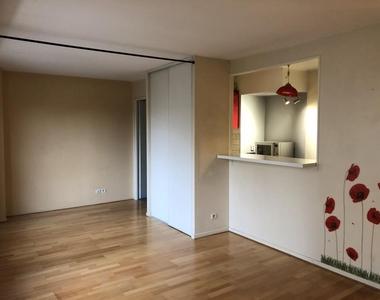 Location Appartement 1 pièce 33m² Palaiseau (91120) - photo