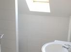 Location Appartement 3 pièces 49m² Marcoussis (91460) - Photo 6