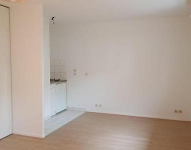 Location Appartement 1 pièce 26m² Massy (91300) - photo