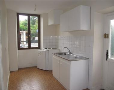 Location Appartement 1 pièce 27m² Villebon-sur-Yvette (91140) - photo