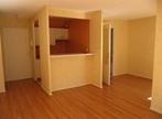 Location Appartement 1 pièce 29m² Chilly-Mazarin (91380) - Photo 2