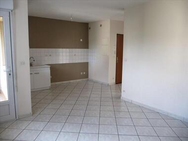 Location Appartement 2 pièces 36m² Villebon-sur-Yvette (91140) - photo