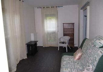 Location Appartement 2 pièces 43m² Les Ulis (91940) - photo