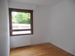 Vente Appartement 3 pièces 60m² Palaiseau - Photo 4