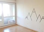 Vente Appartement 2 pièces 67m² Villebon sur yvette - Photo 2