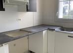 Location Appartement 2 pièces 49m² Palaiseau (91120) - Photo 6