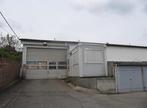 Location Bureaux Palaiseau (91120) - Photo 1