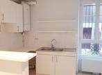 Location Appartement 3 pièces 44m² Palaiseau (91120) - Photo 5
