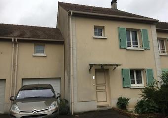 Vente Maison 6 pièces 103m² Villejust - Photo 1