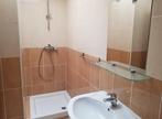 Location Appartement 2 pièces 34m² Gometz-le-Châtel (91940) - Photo 5