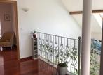 Vente Maison 6 pièces 170m² Orsay - Photo 7