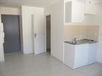 Location Appartement 1 pièce 19m² Palaiseau (91120) - Photo 2