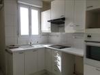 Vente Appartement 4 pièces 83m² Palaiseau (91120) - Photo 4
