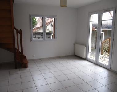 Location Appartement 3 pièces 37m² Villebon-sur-Yvette (91140) - photo